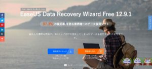 Data Recovery Wizard