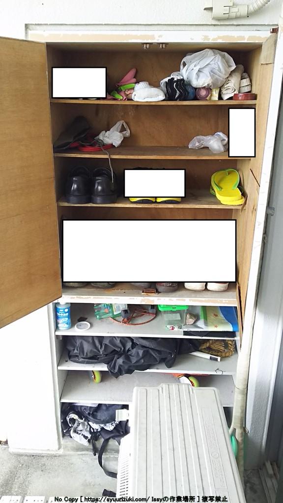 あまり活用できていない靴箱