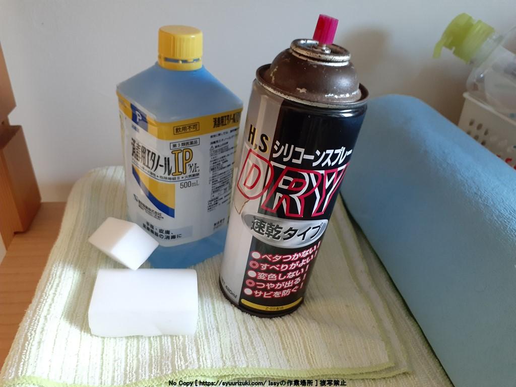 パーツ 塗装 樹脂