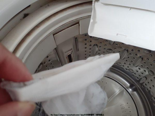 洗濯槽清掃前のごみ取りネット清掃