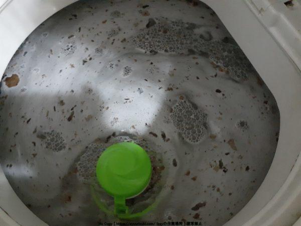 付け置き後の洗濯